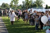 Закрытие фестиваля Театральный дворик, Фото: 70