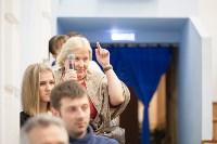 Юрий Быков в Ясной Поляне, 31.10.2015, Фото: 71
