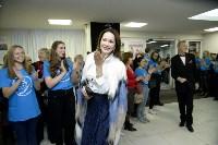 Улыбнись, Россия - 2017, Фото: 21