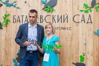 ЖК «Баташевский сад»: Время расправить крылья, Фото: 7