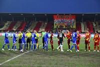 Арсенал Тула - Газовик Оренбург, Фото: 1