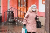 Мартовский снег в Туле, Фото: 79