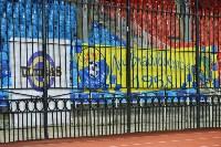 Арсенал - Луч-Энергия: 1:0. 14 сентября 2015, Фото: 117