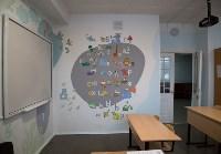 Роспись стен в больнице, Фото: 3