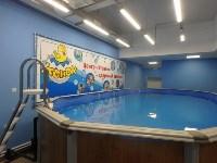 """Центр плавания для самых маленьких """"Утёнок"""", Фото: 2"""