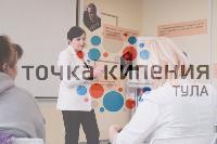 Мастер-классы, встреча с художником и концерт «Касты»: «Октава» отмечает 3-й день рождения, Фото: 145