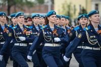 Генеральная репетиция Парада Победы, 07.05.2016, Фото: 92
