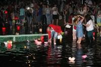 Фестиваль водных фонариков в Белоусовском парке, Фото: 5