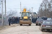 Бунт в цыганском поселении в Плеханово, Фото: 11