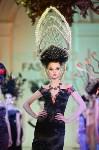 В Туле прошёл Всероссийский фестиваль моды и красоты Fashion Style, Фото: 88
