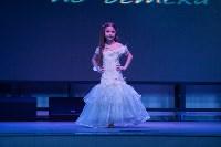 Лучшая детская модель Тулы-2015, Фото: 53