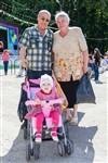 Центральный парк Тулы отметил день рождения , Фото: 61