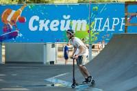 В Туле открылся первый профессиональный скейтпарк, Фото: 9