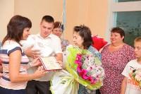 День семьи, любви и верности в перинатальном центре 8.07.2015, Фото: 16
