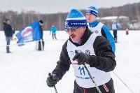 Лыжня России 2016, 14.02.2016, Фото: 26