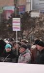 Митинг в честь Дня народного единства, Фото: 82