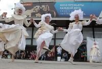 """Фестиваль уличных театров """"Театральный дворик"""", Фото: 132"""