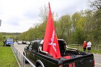 Тульские байкеры почтили память героев в Ясной Поляне, Фото: 8
