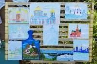 Фестиваль детского творчества «Курочка Ряба». 14 мая 2016 года, Фото: 8