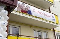 Груздев вручил ключи от социального жилья в Богородицке. 1 апреля 2014, Фото: 5