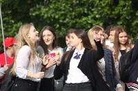 В Туле прошел ежегодный парад студентов, Фото: 39