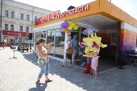 Центр приема гостей Тульской области: экскурсии, подарки и карта скидок, Фото: 7