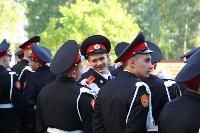 Принятие присяги в Первомайском кадестком корпусе, Фото: 77