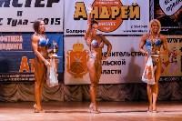 Чемпионат по бодибилдингу и бодифитнесу «Мистер и Мисс Тула - 2015», Фото: 135