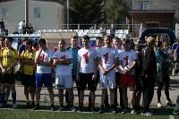 Открытие Кубка Слободы-2015, Фото: 103