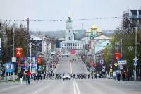 Первомайский велопробег, Фото: 1