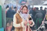 Как туляки провожали зиму на набережной Упы, Фото: 11