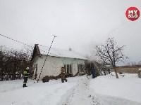 Пожар в пос. Петровский 20.02.19, Фото: 12