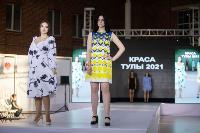 Титул «Краса Тулы – 2021» выиграла Юлия Горбатова, Фото: 62