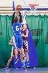 Первенство Тулы по баскетболу среди школьных команд, Фото: 3