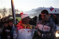Третий этап эстафеты олимпийского огня: проспект Ленина, Фото: 60