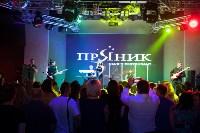Коцерт Певицы МакSим в «Прянике», Фото: 38