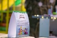 Незабываемые новогодние каникулы для детей и взрослых в центре Тулы, Фото: 21