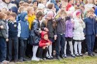 Показательные выступления ОМОН в тульской школе, Фото: 32