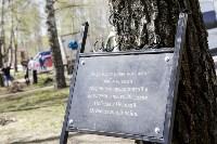 Субботник в Березовой роще, Фото: 48