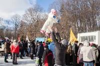 Конкурс блинопеков в Центральном парке, Фото: 26