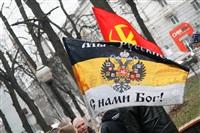 «Русский марш». 4 ноября 2013 года, Фото: 3