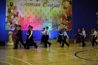 Танцевальный турнир «Осенняя сказка», Фото: 135