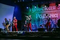 """Концерт группы """"Браво"""" на День города-2015, Фото: 20"""