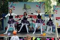 110 лет Комсомольскому парку, Фото: 39