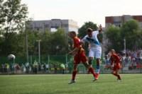Арсенал - Зенит. Молодежь, Фото: 43