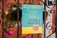 Советская чебуречная, Фото: 5