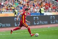 Арсенал-Локомотив 2:0, Фото: 118