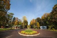 Золотая осень в Тульской области, Фото: 68
