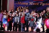 «Мини Мисс Тула-2013» - Тихонова Катя!, Фото: 164