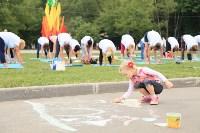 День йоги в парке 21 июня, Фото: 64